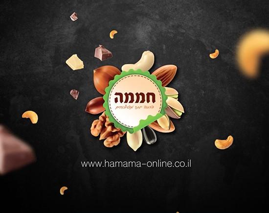 hamama-tg